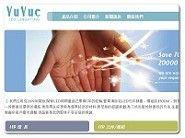 宇岳光電實業
