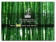 竹之居景觀設計