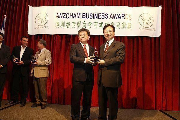 澳洲紐西蘭商會貢獻得獎者之一