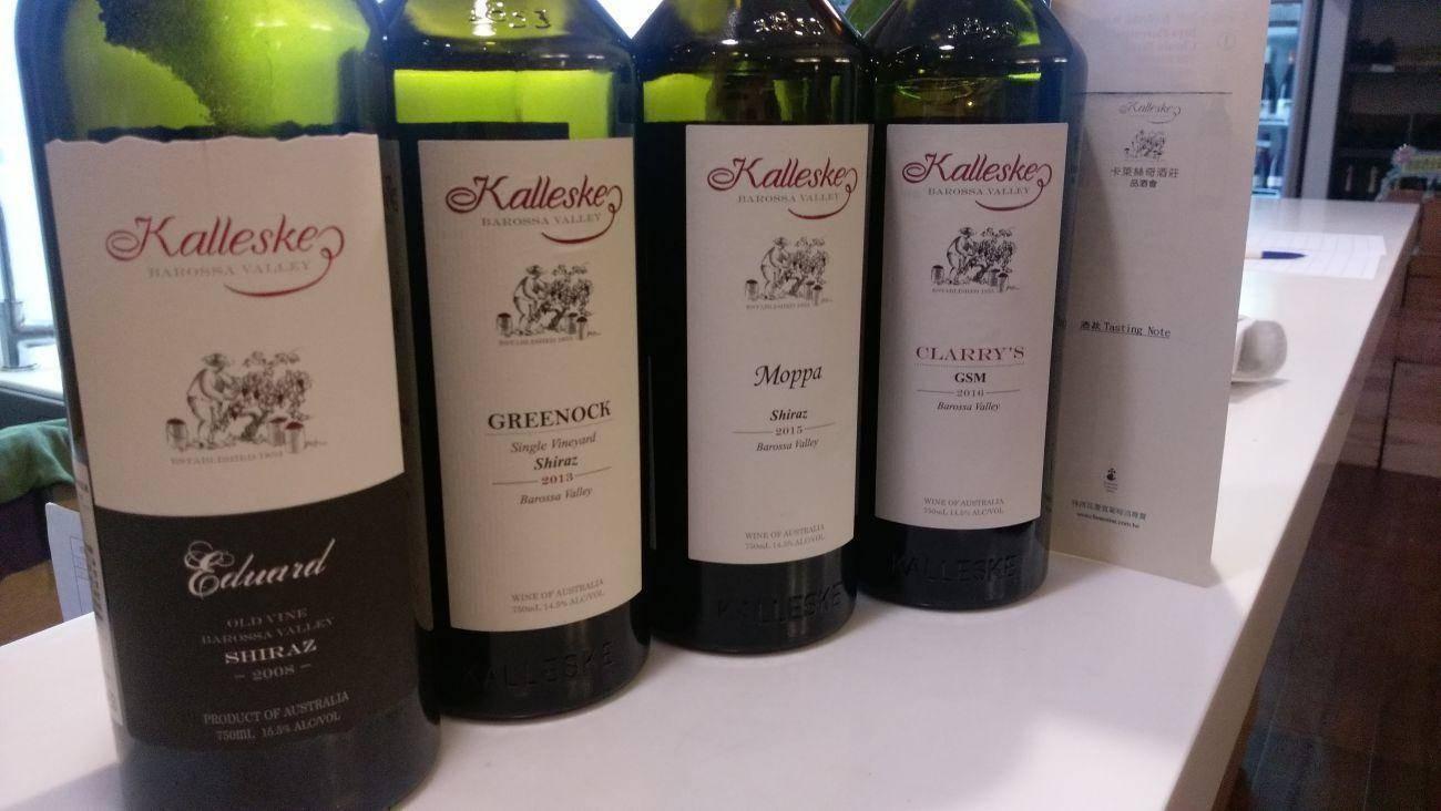 南澳巴羅薩谷紅酒系列