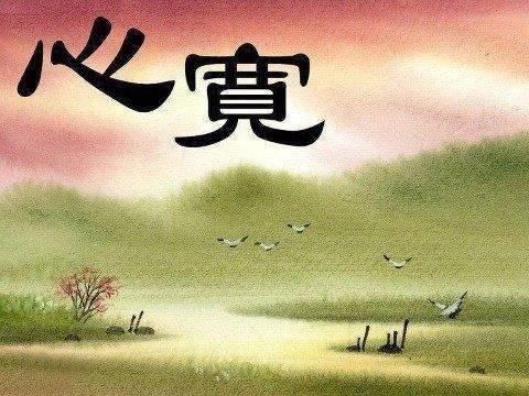 中国式关系全集