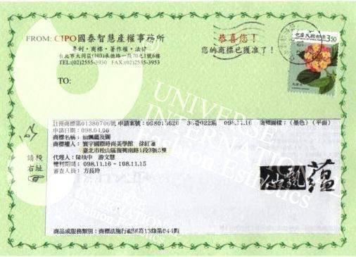 商標專利-01.jpg