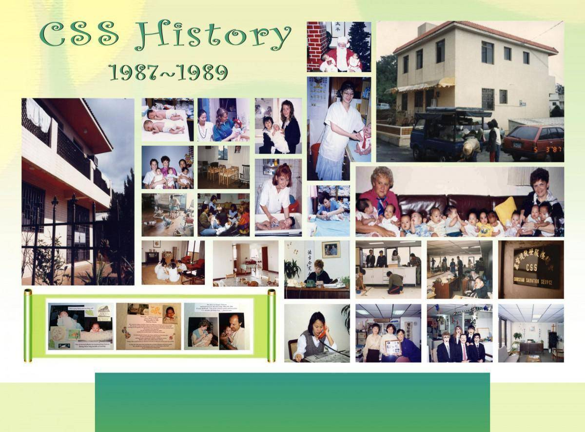 CSS History 3