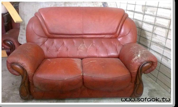 雙人座牛皮沙發修理請找吉昌傢俱沙發工廠