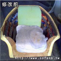 單人座現代包椅沙發修理換皮請找吉昌沙發工廠