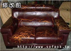 現代復古沙發修理換皮請找吉昌沙發工廠