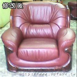 單人座傳統出木沙發修理換皮請找吉昌沙發工廠