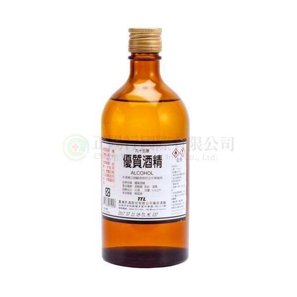 【E0535】酒精95% 公賣局