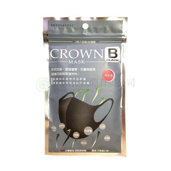 【A0713】CROWN 皇冠超纖圍立體貼合減壓塑顏口罩