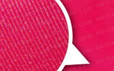 斜紋布看起來為斜紋組織,比單透布厚。適用於橫布條、選舉背心