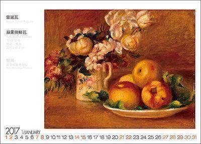 桌曆製作-1月份