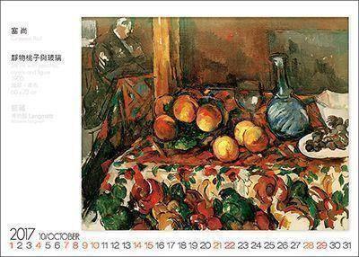 桌曆製作-10月份