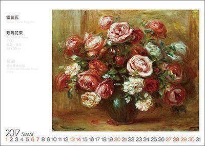 桌曆製作-5月份