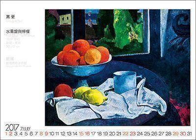 桌曆製作-7月份