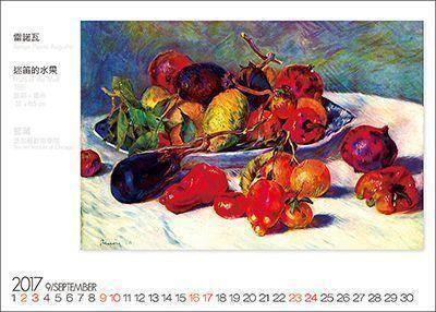 桌曆製作-9月份