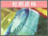 PU皮革壁紙輸出-松樹皮革