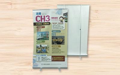 油性全透PVC背膠適用於廣告燈箱片、招牌製作