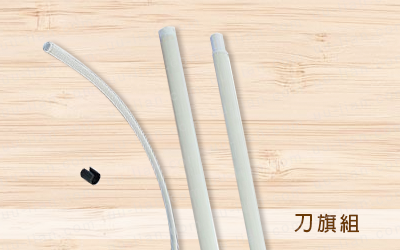 半透PVC輸出:適用於廣告燈箱製作、廣告招牌製作