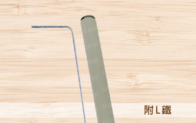 塑胶旗杆 (附L铁)-优联创意设计印刷有限公司