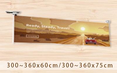油性不捲曲相紙:適用於展場海報