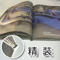 精裝(穿線精裝)精緻厚實硬紙板封面,書芯使用穿線方式可讓書本大角度翻閱,建議使用在頁數較多時。適用於插畫繪本、攝影寫真集、作品集等。
