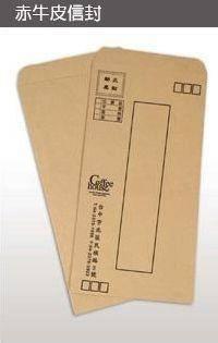 單色赤牛皮信封印刷