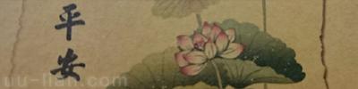 赤牛皮貼紙:常用作於包裝材料,強度很高,通常呈黃褐色