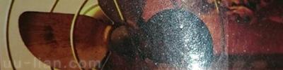 超黏貼紙:極黏貼紙表面(下層銅板不防水)具防水性,易撕,且黏性較銅版貼紙高出許多,如果需要高度的附著力,這是一款非常適合的產品。