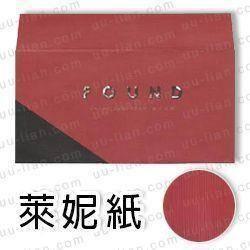 萊妮西式紅包袋印刷