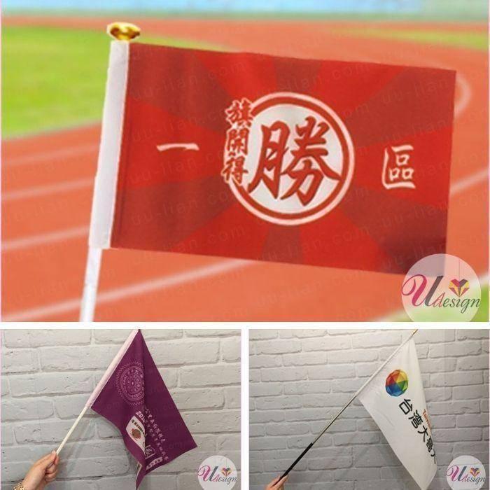 优联创意设计印刷有限公司-各式手拿旗、手摇旗、标准旗制作