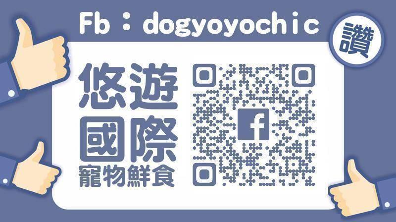 FB:dogyoyochic