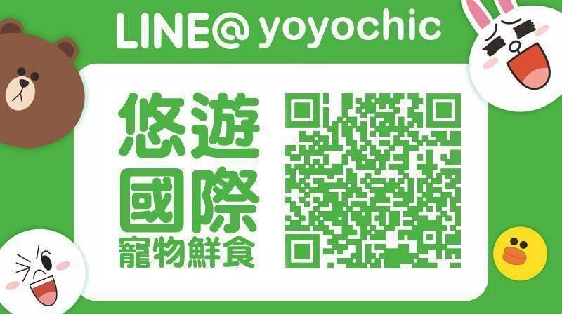 Line:yoyochic