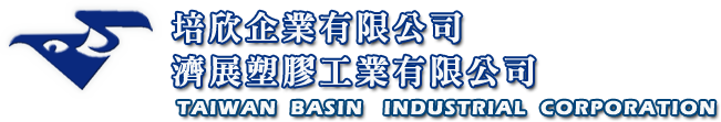 GPPS Sheet - Taiwan Basin Industrial Co.