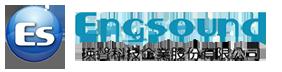 RPA 服務 銷售 流程機器人|瑛聲科技