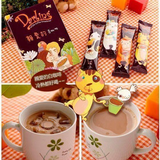 《親愛的》白咖啡10包