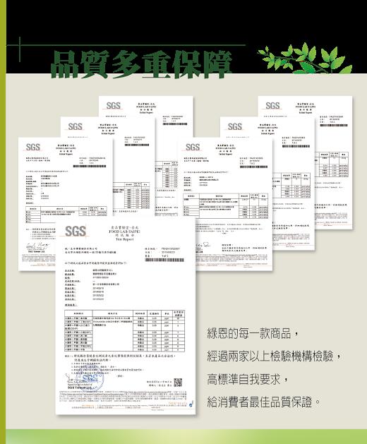 【兒茶素】綠茶萃取錠、綠茶拔粹錠  兒茶素(90顆/盒)