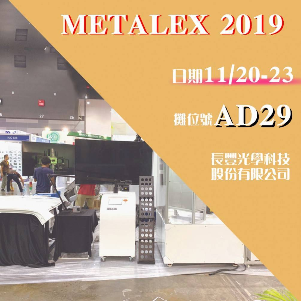 Welcome to METALEX 2019
