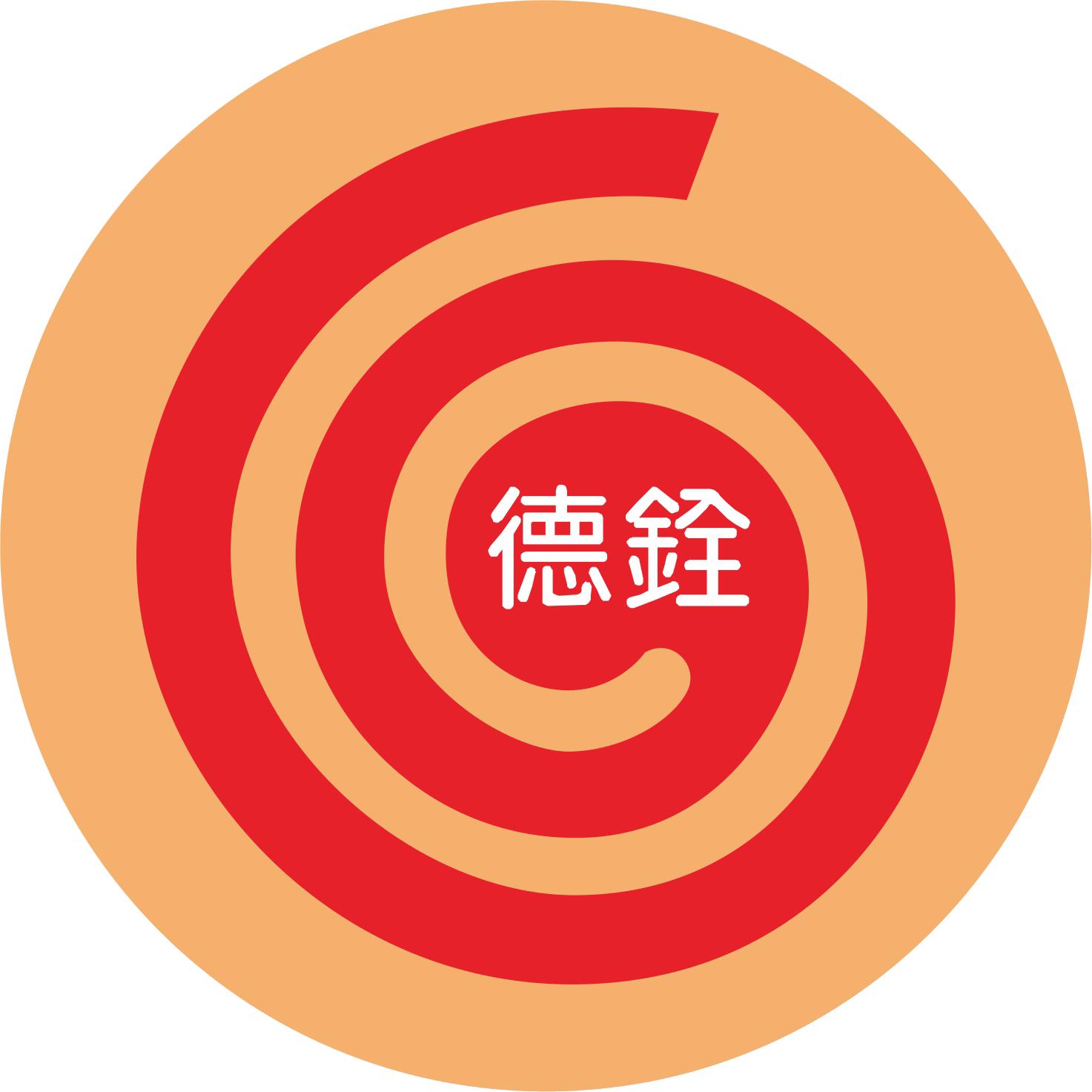 台北廣告燈箱設計~看板招牌製作