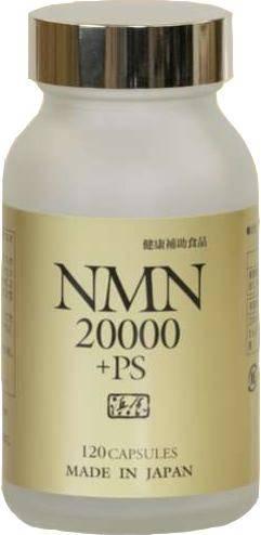 日本原裝 NMN 20000+PS   (120顆/盒)