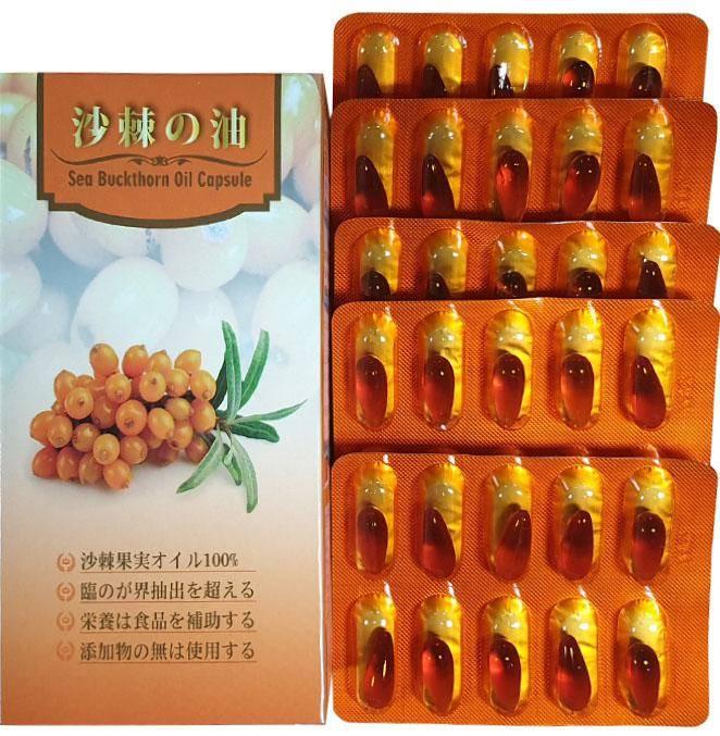 沙棘果油 超臨界萃取液態軟膠囊 (食品全素)(50 粒/盒裝)