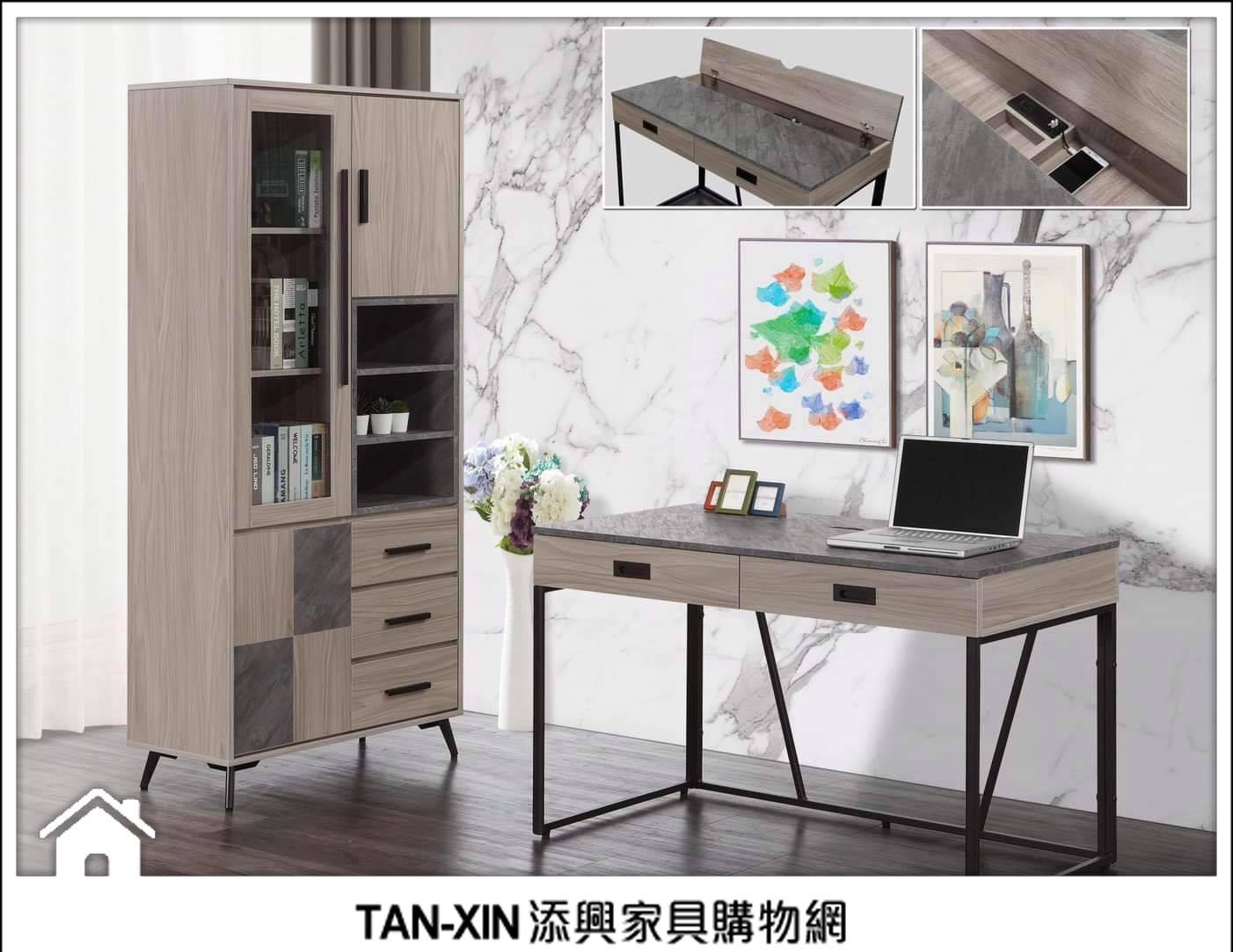 TS801-1【書桌】 蓋伊4尺工業風/清水模書桌 【添興家具】台北 台南實體店面