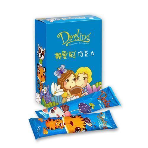 《親愛的》巧克力10包