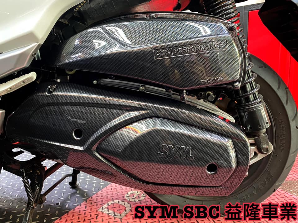 三陽 NEW MAXSYM 400 水轉印系列產品-空濾外蓋+傳動外蓋 *SYM SBC 益隆車業*