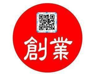 台北市產發局獻給有心創業的同學們