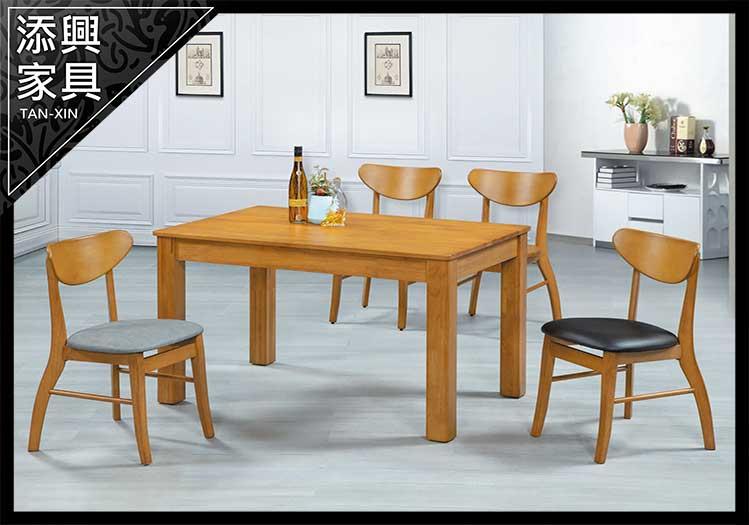 【餐桌】 【添興家具】 E607-2 本色大比特5尺餐桌 大台北地區滿5千免運