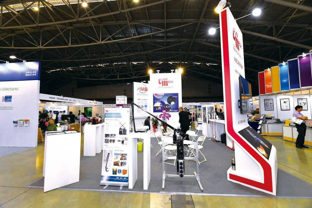 Successful end to 2019 Laser Taiwan