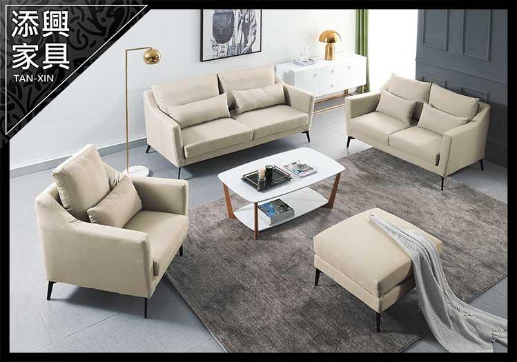 【沙發】 【添興家具】 P312-7 蓓朵雙人座沙發米色 (另售單人/3人) 大台北地區滿5千免運