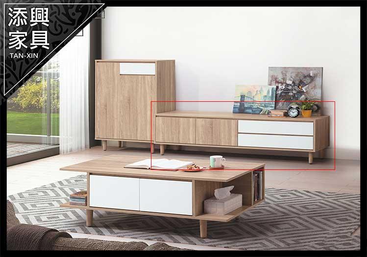 【收納櫃】 【添興家具】 D109-6 瑪莉歐5尺矮櫃 (另售有6尺) 大台北地區滿5千免運