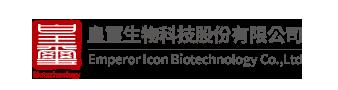 皇璽生物科技股份有限公司