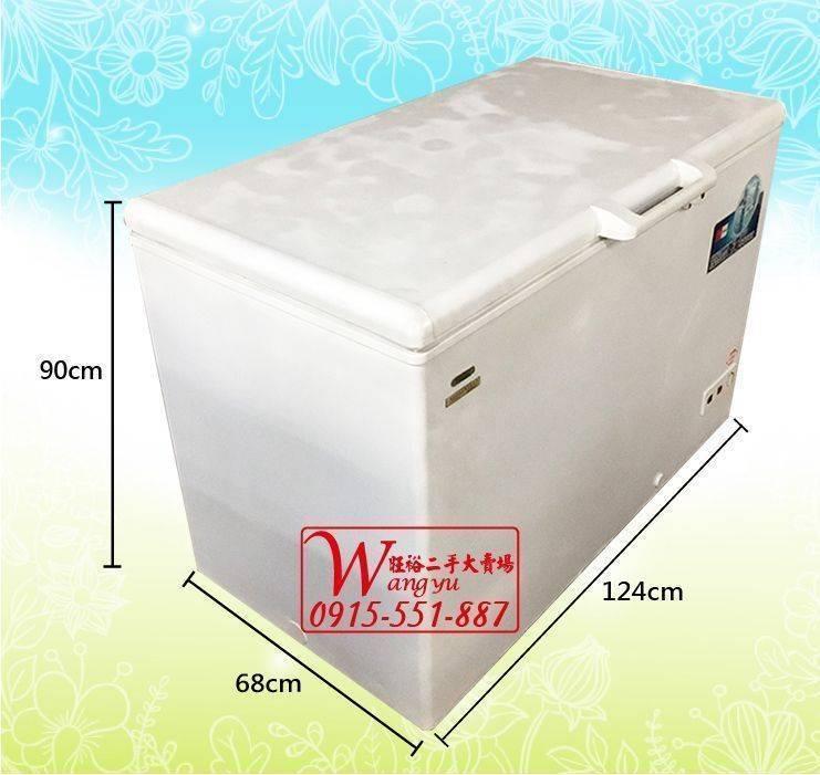 A6783 4尺上掀式臥櫃/冰櫃系列/冷凍櫃/上掀式冰箱/臥式冷凍冰櫃/上掀冰櫃